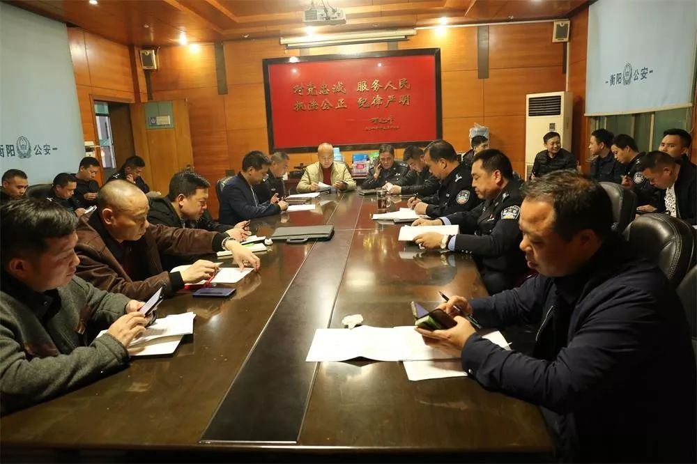 开设赌场、强迫交易……衡阳县一涉嫌黑恶犯罪团伙被铲除!
