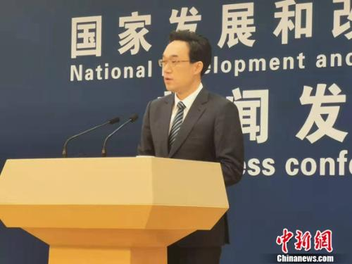 """中国经济""""严重放缓""""?发改委:没有任何事实依据"""