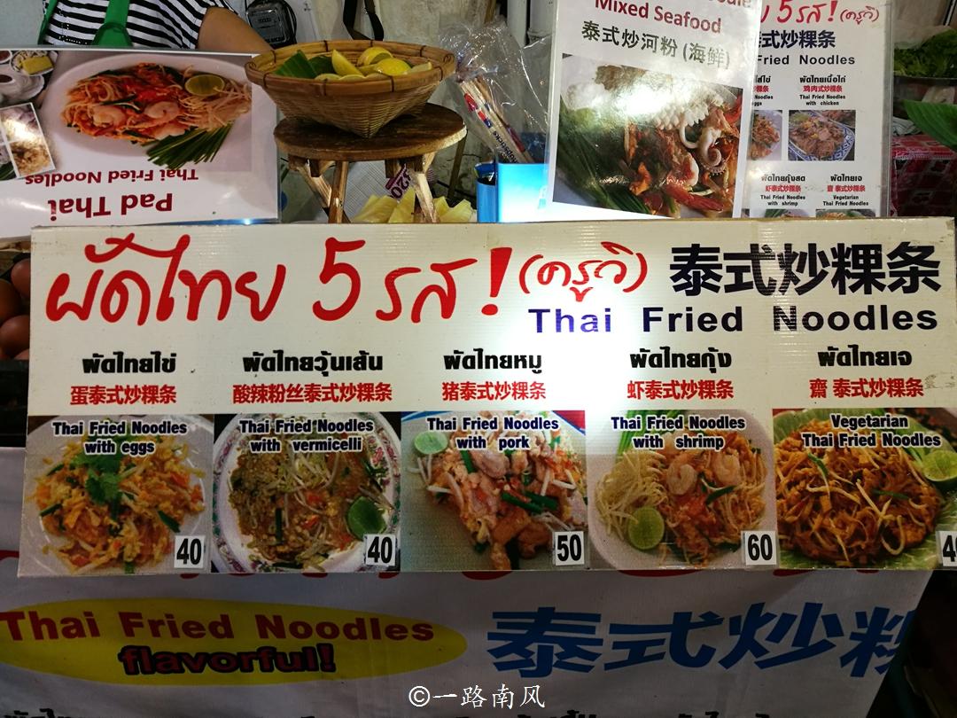 最欢迎中国游客的泰国,全民学习普通话,小摊贩都会说 你好