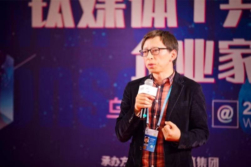 张朝阳乌镇互联网大会对谈互联网创业者为创业焦虑支招