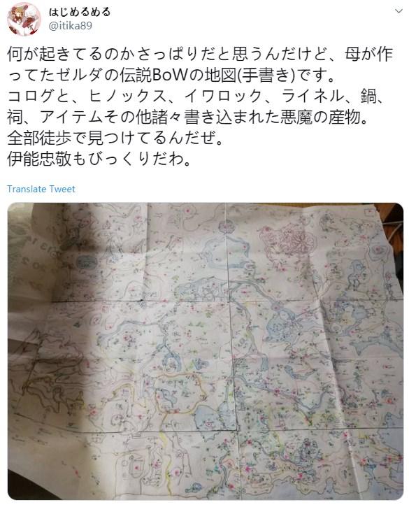 高手在民间:网友晒母亲手绘《塞尔达传说:荒野之息》地图_日本