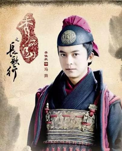 原创            冯异是东汉的征西大将军,遗憾的是最终没看到刘秀统一天下