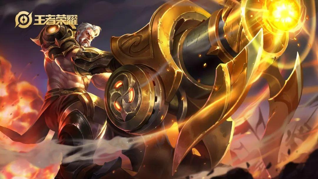 王者荣耀:S17最强射手,非黄忠莫属!没有哪个英雄能抗住大炮