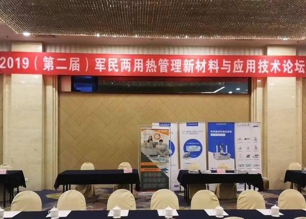 http://www.reviewcode.cn/yunjisuan/85126.html