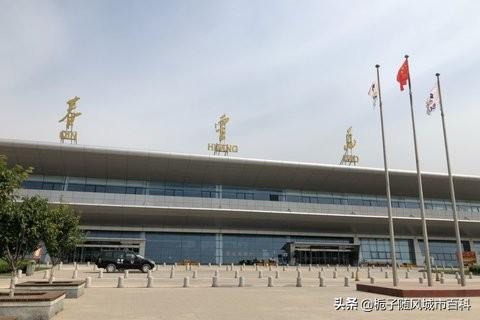 原创河北省的第二大飞机场——秦皇岛北戴河国际机场