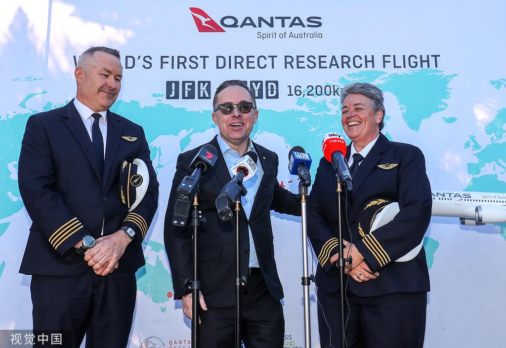 超19小时澳航完成世界最长航线飞行