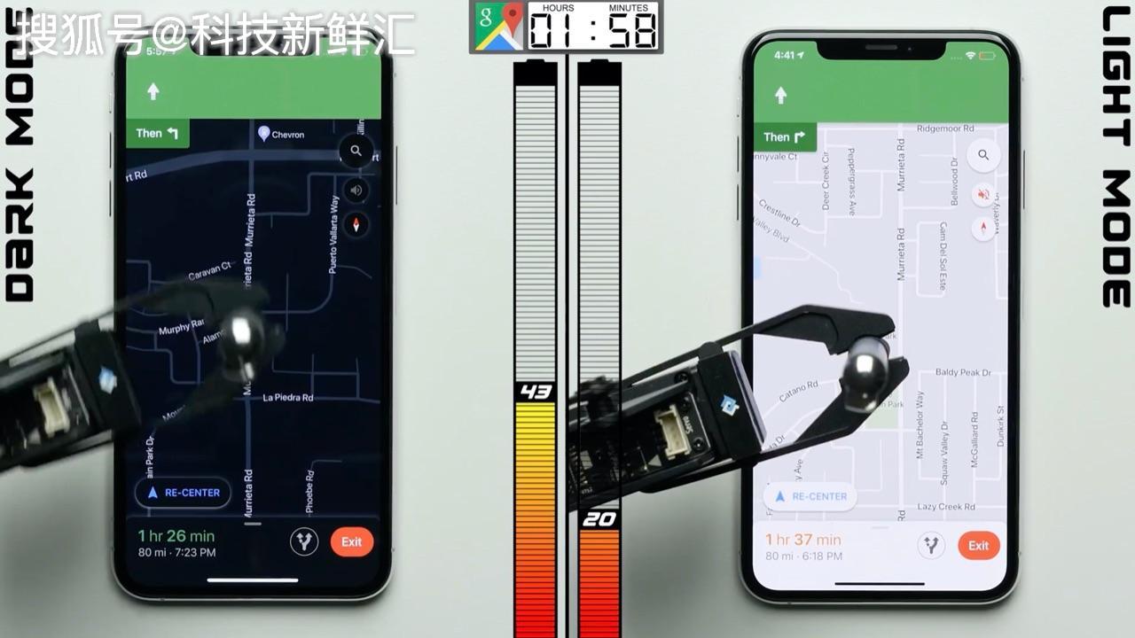 机器人测试显示,iOS 13中的黑暗模式可显着延长iPhone的电池寿命