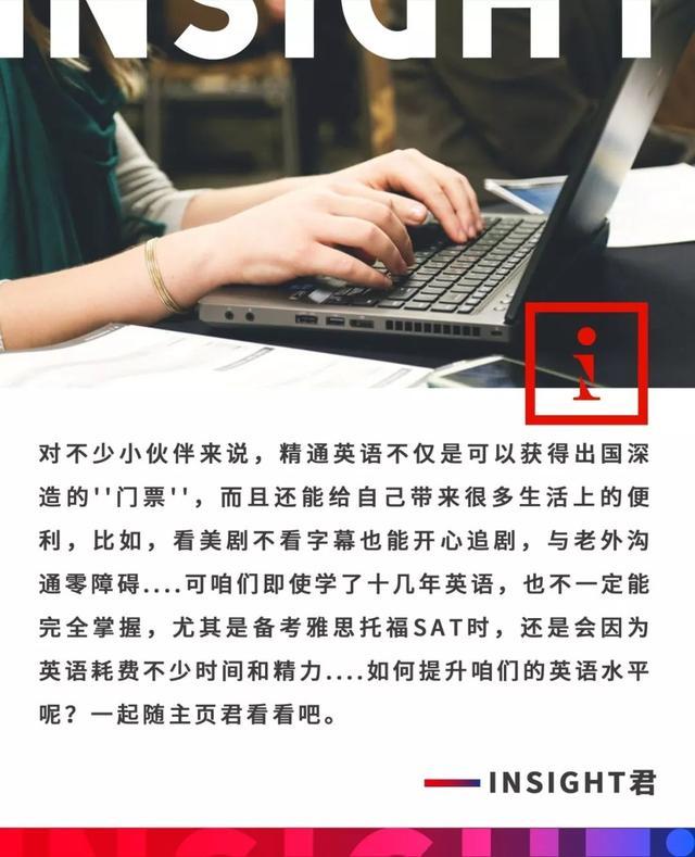 在中国,英语好能给你带来多少额外收益?