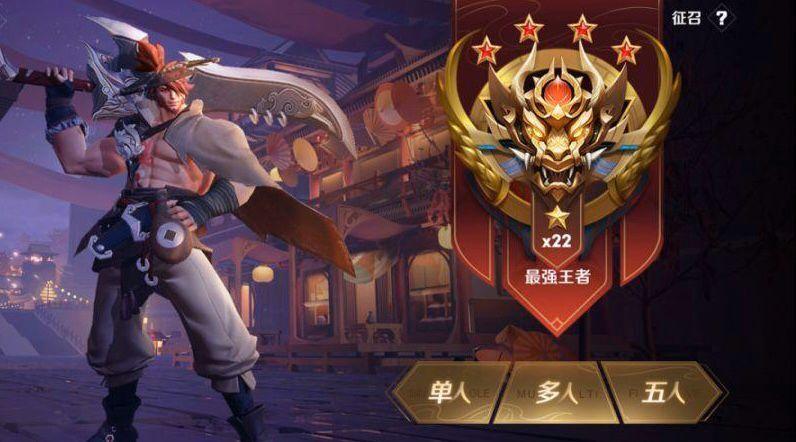 王者荣耀:新版本遭玩家集体吐槽,原因有4点,天美策划有的忙了