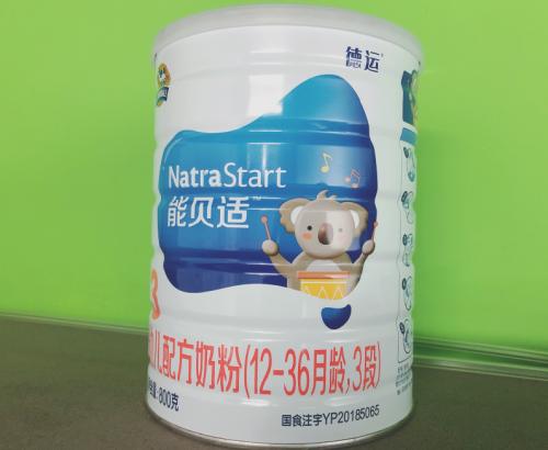 http://www.fanchuhou.com/tiyu/1034553.html