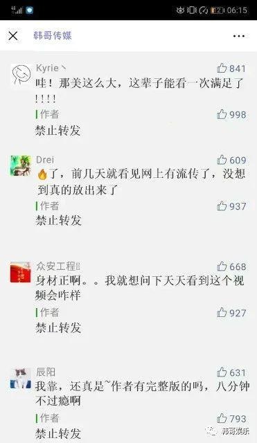 五哥怒怼九天摆架子,辛打驴嫂未来规划 作者: 来源:网红速报