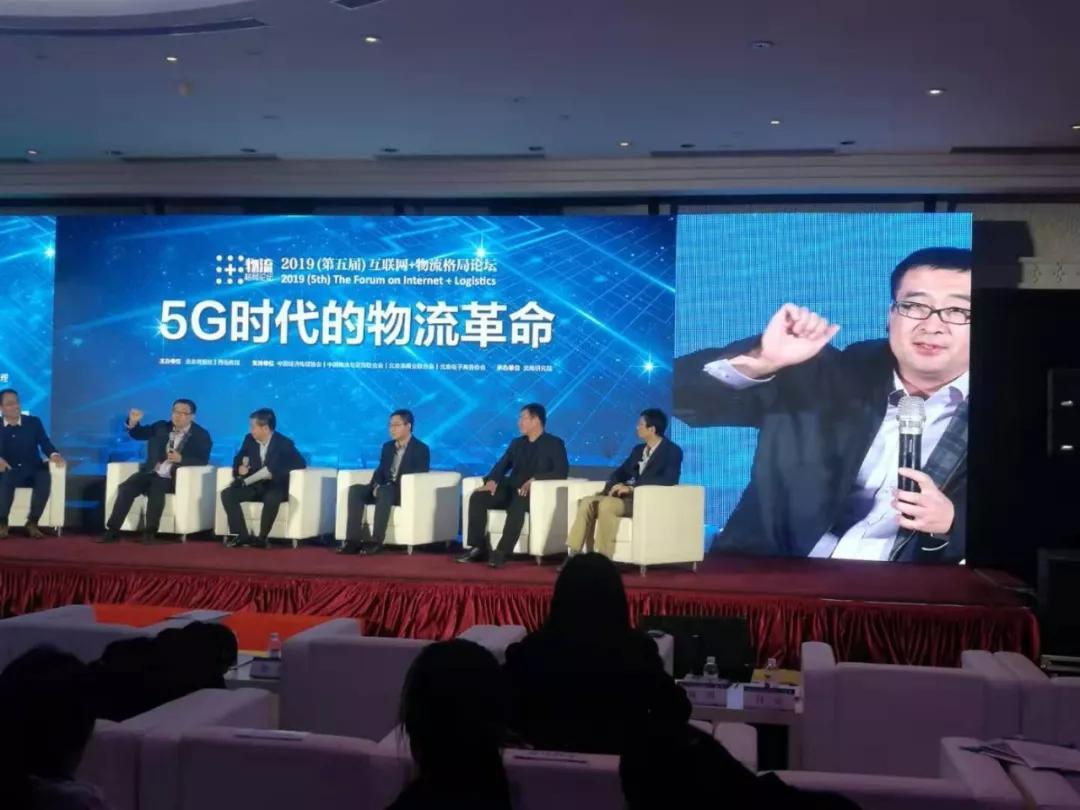5G时代的物流革命会有什么样的变化?