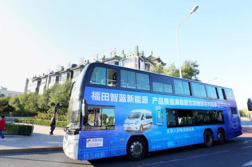 http://www.jienengcc.cn/dianlidianwang/143174.html