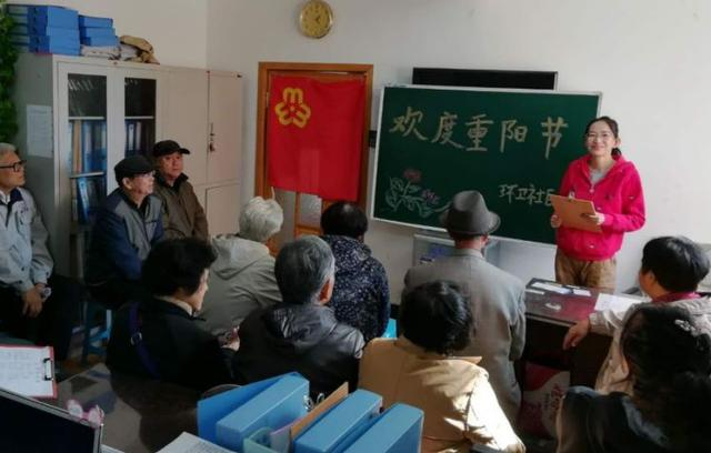 重阳敬老将军堡街道妇联开展重阳节系列活动