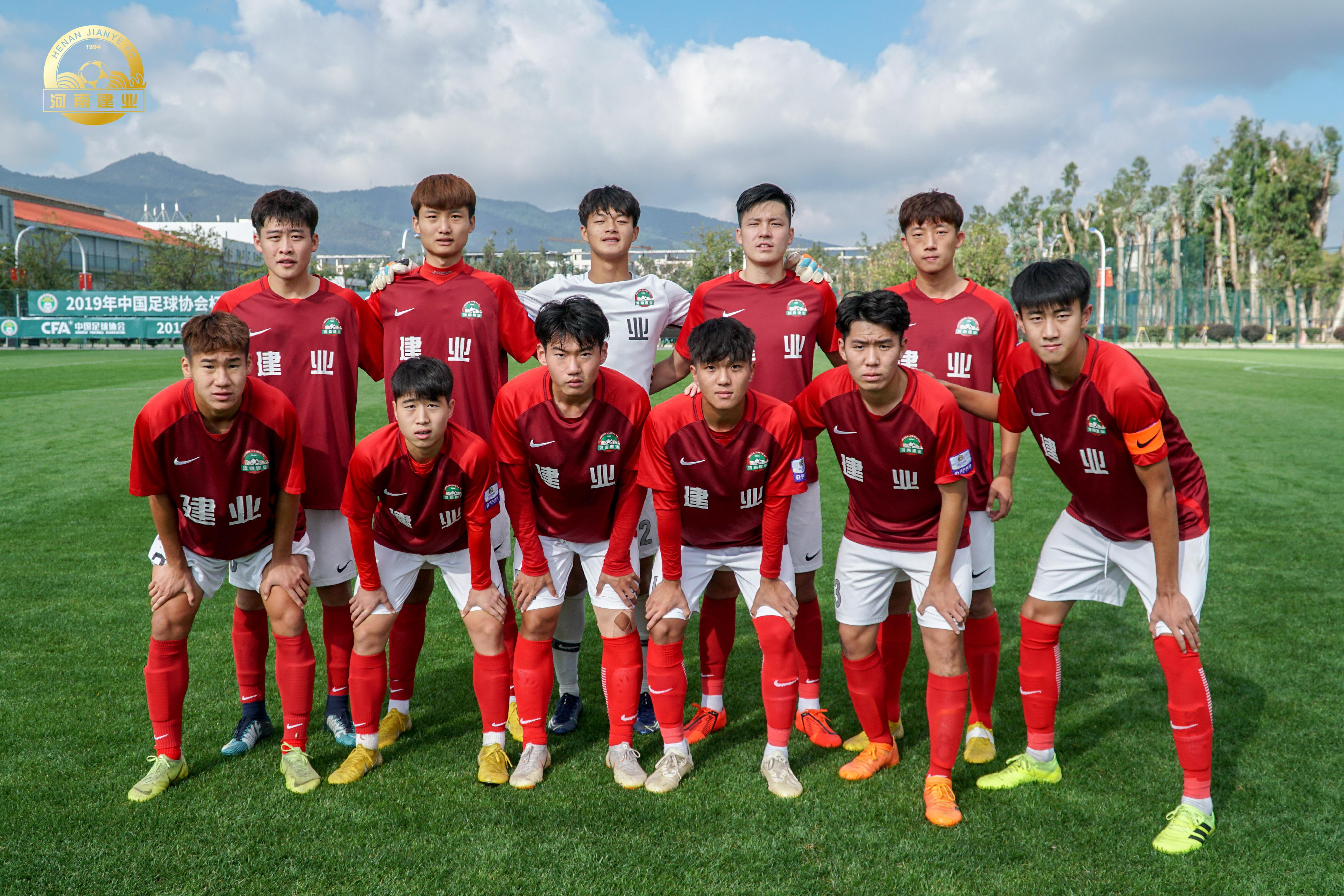 U19战报足协杯首战河南建业2-3不敌广州富力,无缘八强