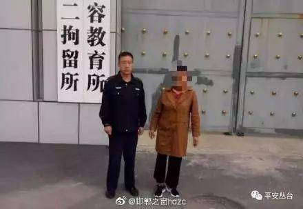 """邯郸城管开始""""贴条""""了!"""