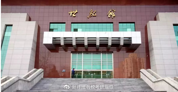 【20考研】2019年中國人民大學金融碩士考研經驗分享