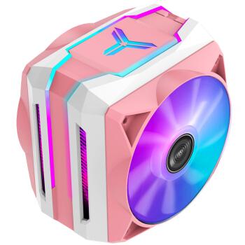 乔思伯粉色散热器上架:支持RGB灯效,299元