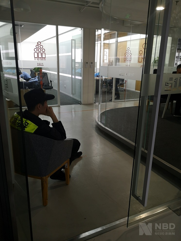 51信用卡被调查后续:多名员工被警方带走