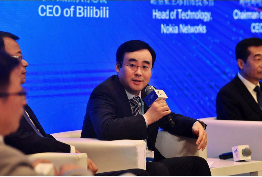 B站陈睿出席乌镇互联网大会:让中国人的创作走向世界