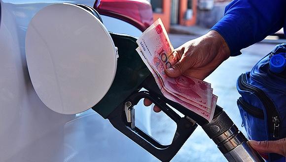 【界面晚报】国内成品油价迎年内第七降 上海前三季度GDP同比增长6.0%_详情