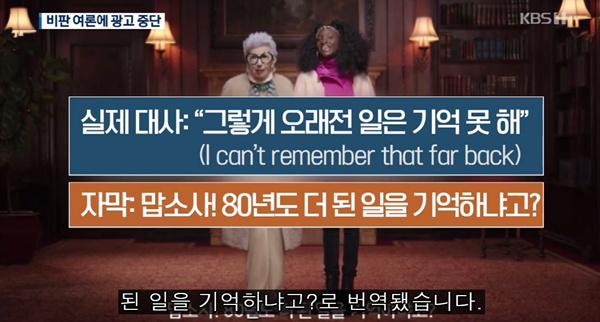 """优衣库在韩国惹祸了!一则广告涉嫌侮辱""""慰安妇""""受害者"""