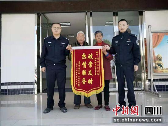 夫妇被人利用封建迷信骗走上万元 蓬安民警神速追回被骗钱款_刘国强