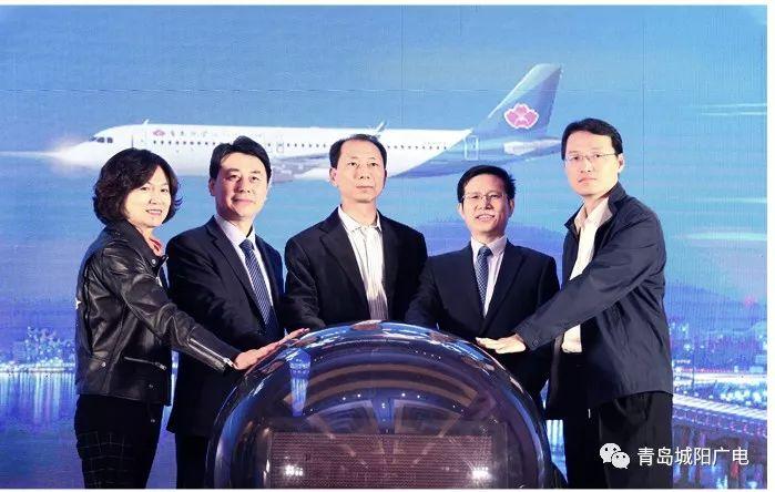 青岛航空冬春航线发布 新增46条航线