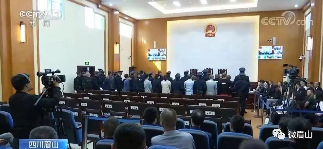 央视报道眉山宣判百亿传销案,揭
