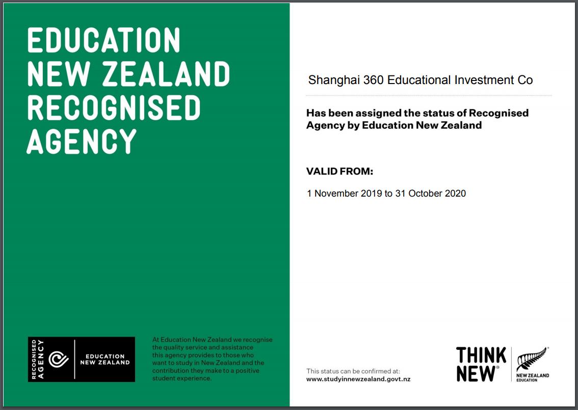 新西兰留学资金证明(精选多篇)- 豆丁网