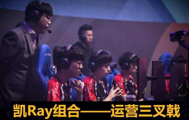 凯Ray组合正式解散!Ray亲自确认离开EDG,国电还能进S10吗?