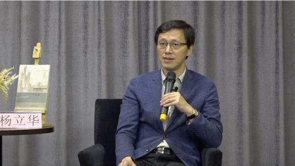 讲座|杨立华:魏晋时期的虚无主义和价值重塑_时代