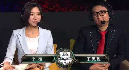 英雄联盟:王思聪开团了,点名小虎,网友:坐等10月26号的比赛