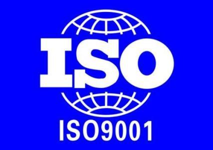 招投标ISO9001认证怎么办理?