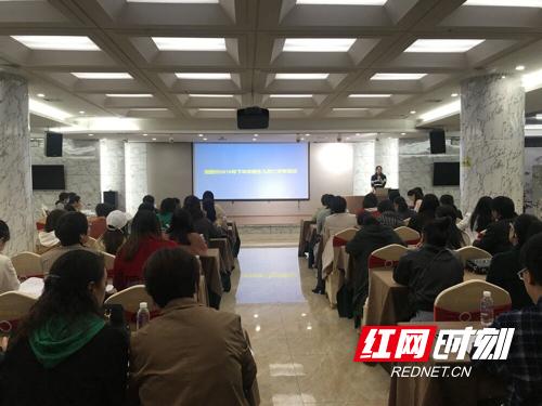 湘西州完成2019下半年新生儿死亡和危重孕产妇评审工作