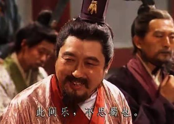 """<b>刘禅投降后蜀汉有多惨?太子刘璿被杀,后宫嫔妃皆成""""礼物""""</b>"""