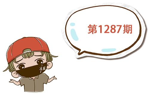 韩国综艺沙雕憋笑游戏,哈哈哈哈哈哈笑到隔壁来敲门!_man