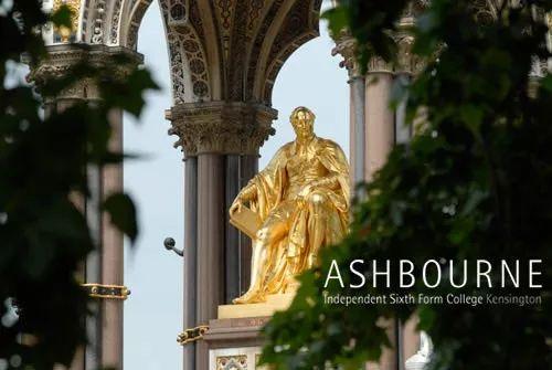 英国阿什本学校(Ashbourne College)