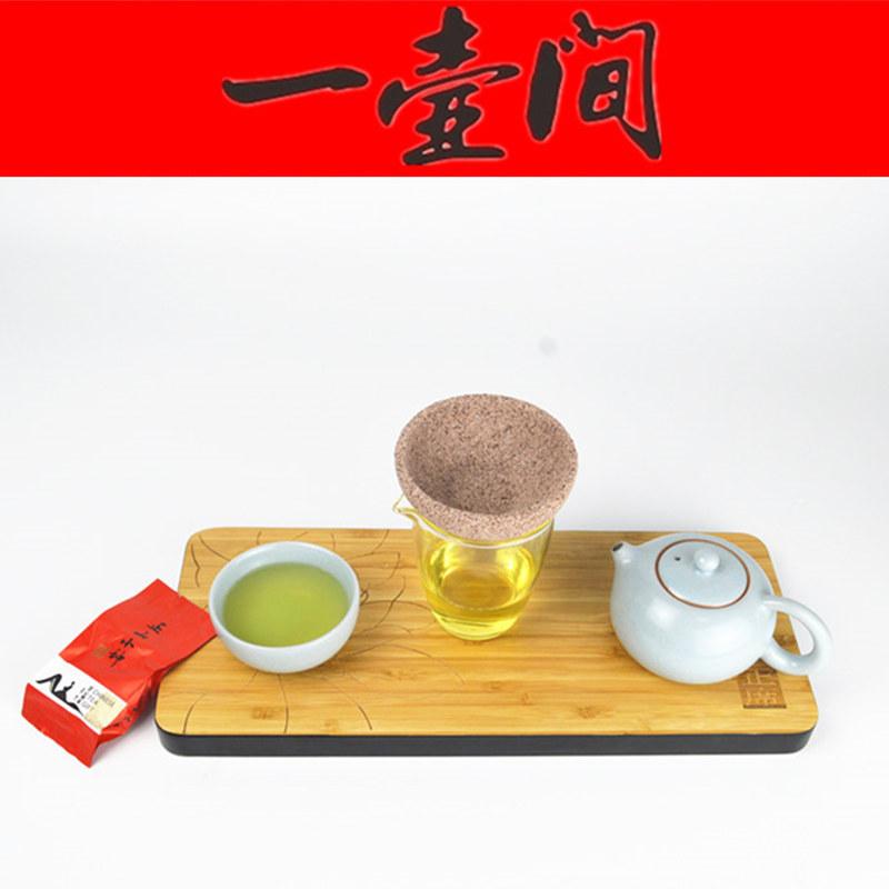一壶间茶滤无孔茶滤茶漏陶瓷矿石茶叶过滤器隔茶渣过滤网茶具配件_酸甜苦辣