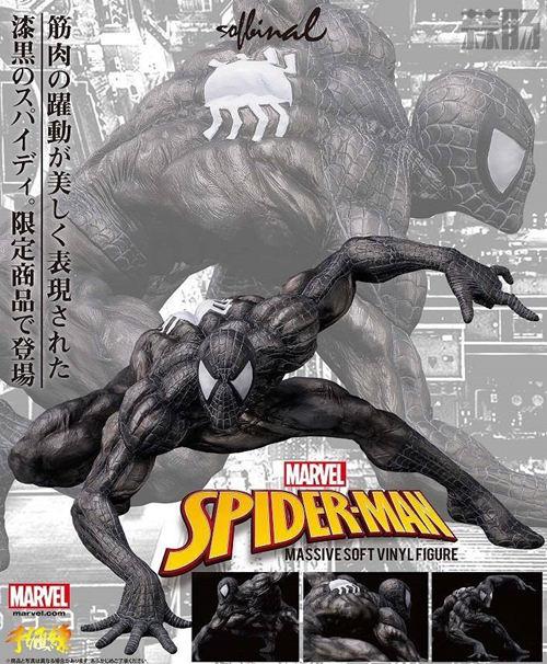 千值练SOFBINA系列再添一员——蜘蛛侠黑色战服_师岩