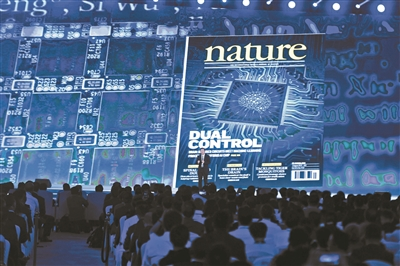 集中看!互联网大会上有哪些黑科技
