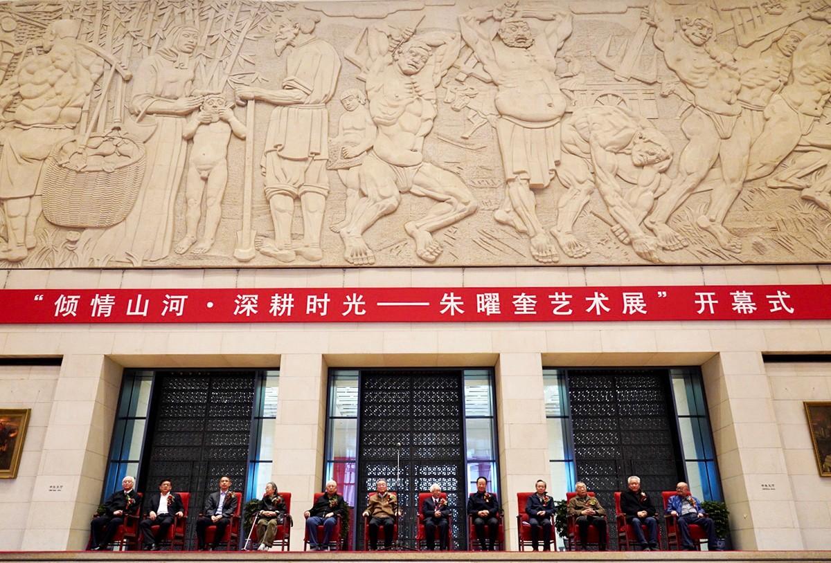 """""""倾情山河·深耕时光:朱曜奎艺术展""""于中国国家博物馆隆重举行"""