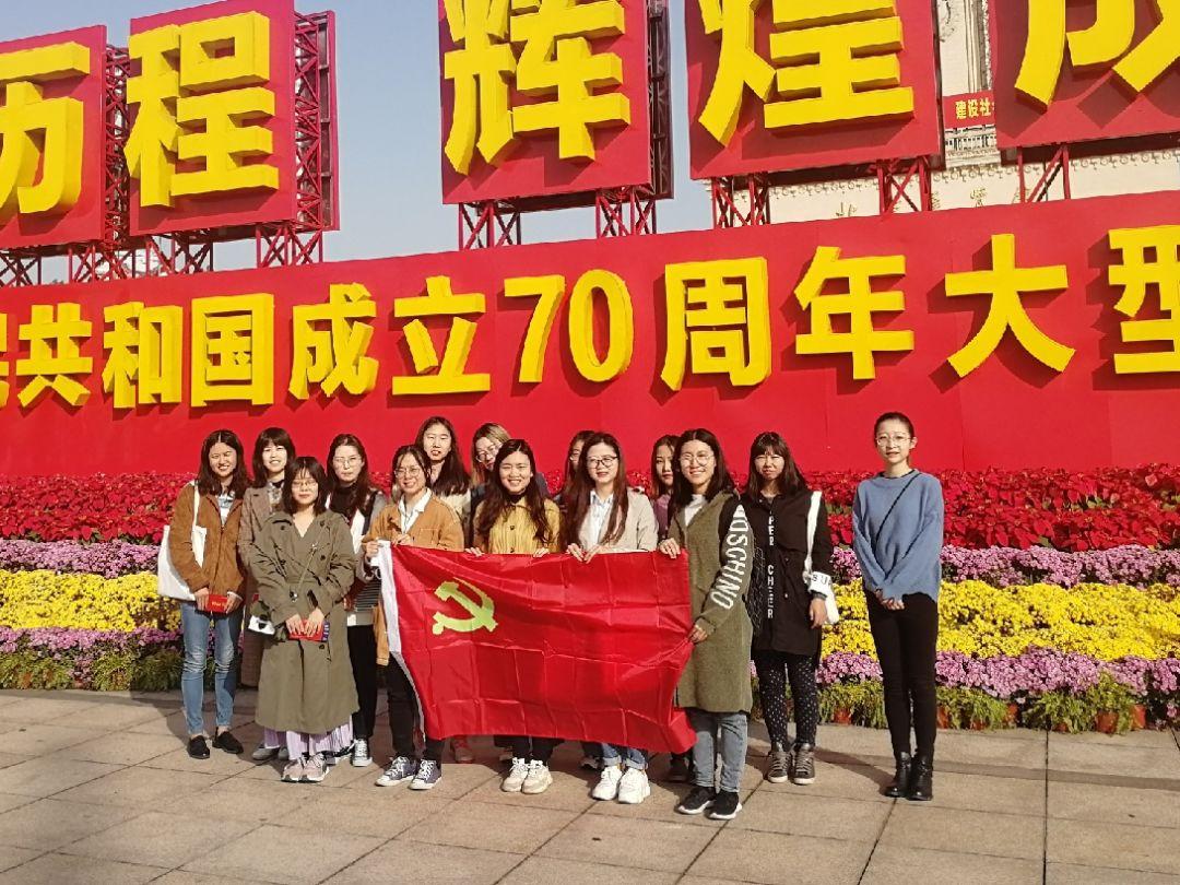 共産党 序列 中国
