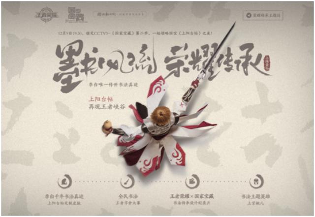 """如何用游戏诠释""""中国速度""""_文化"""