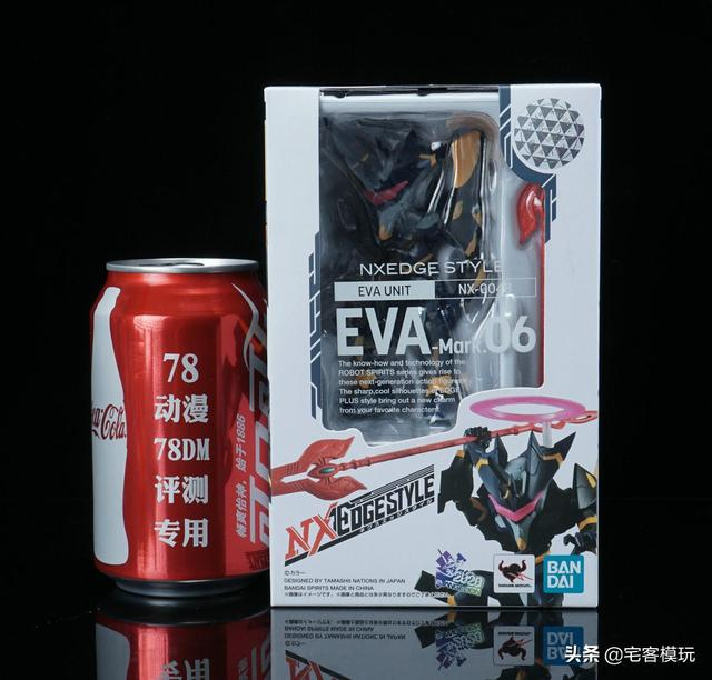 78官测:万代 NX EVA六号机