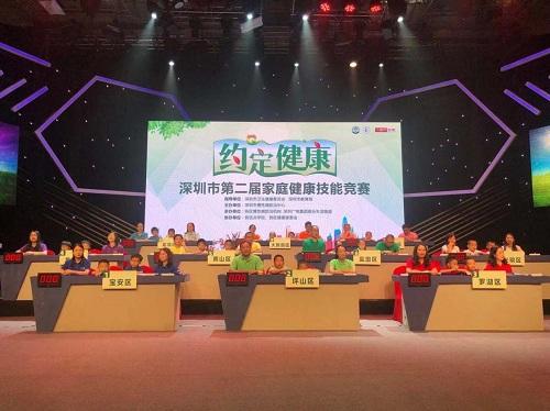 http://prebentor.com/guangzhoulvyou/145997.html
