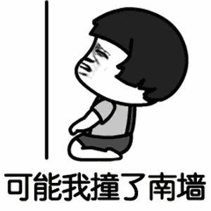 开心笑话:家里的家长_男人