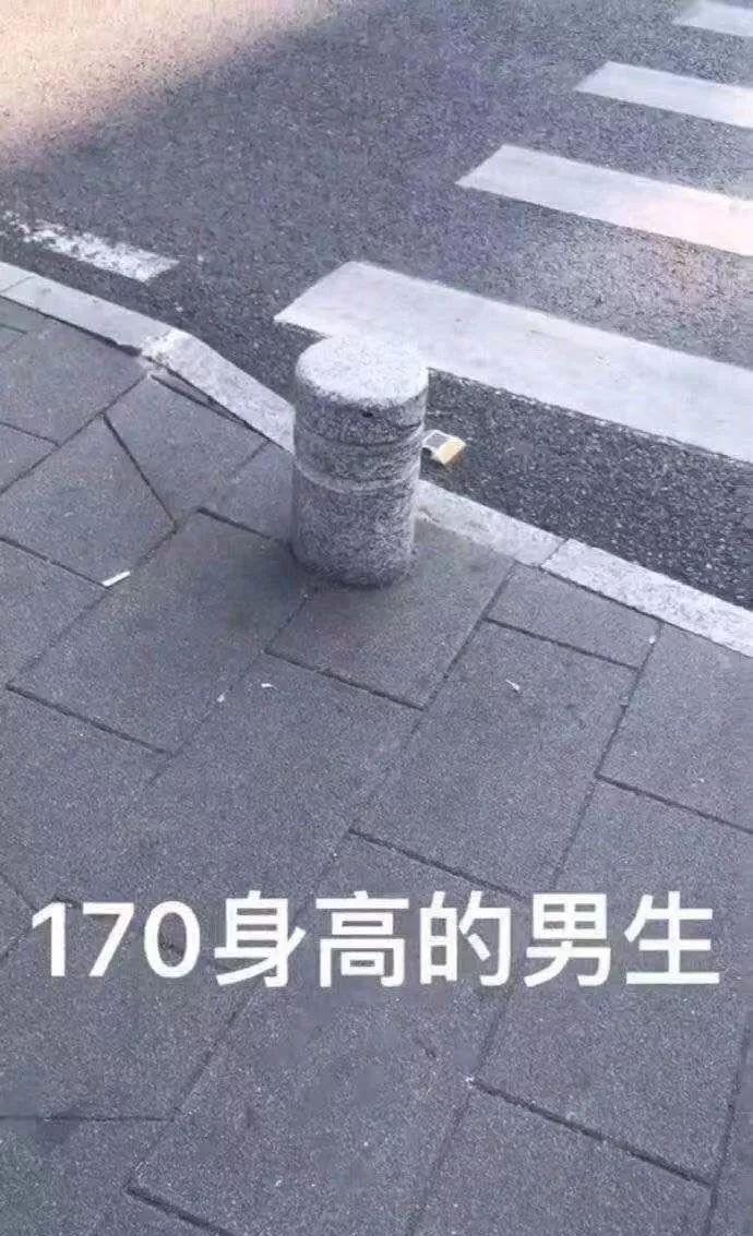 矮仔注定冇位?170嘅广男搵女朋友真係咁难?!