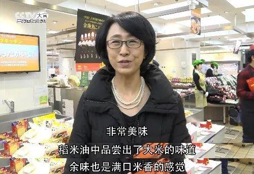 日本,稻米,制造,中国,金龙鱼,品质,企业,进口,王勇,消费者,消息资讯,稻米油,日本,陈波,金龙鱼稻米油,加藤平太郎