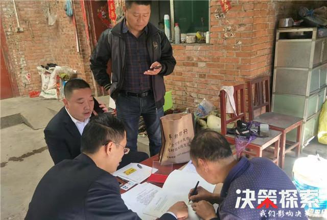 西峽縣軍馬河鎮:貼心貸款促脫貧 金融扶貧暖人心